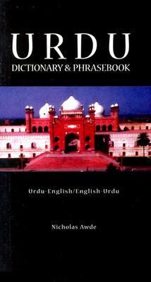Urdu-English/English-Urdu Dictionary and Phrasebook Romanized