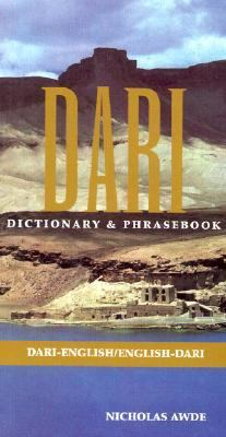 Dari Dari-English English-Dari Dictionary & Phrasebook