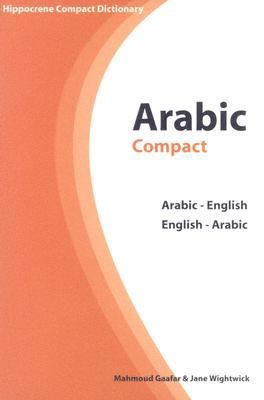 Arabic Compact Dictionary Arabic-English / English-Arabic