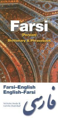 Farsi Dictionary & Phrasebook Farsi-English / English-Farsi