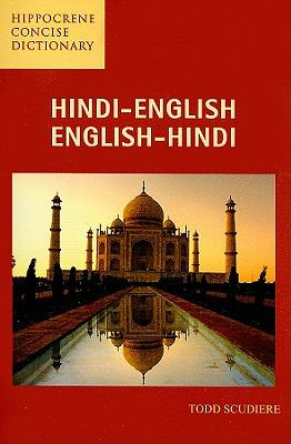 Hindi-English/English-Hindi Concise Dictionary (Hippocrene Concise Dictionary)