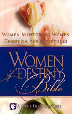 Women of Destiny Bible Burgundy Bonded Leather