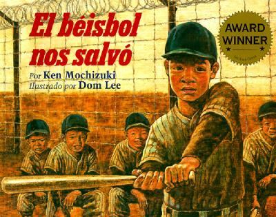 Beisbol Nos Salvo/Baseball Saved Us