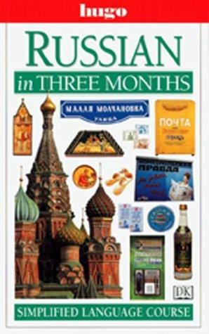 Hugo Language Course: Russian In Three Months