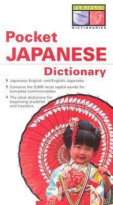 Periplus Pocket Japanese Dictionary