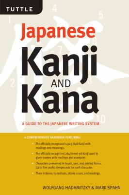 Kanji & Kana A Handbook of the Japanese Writing System