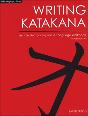 Writing Katakana An Introductory Japanese Language Workbook