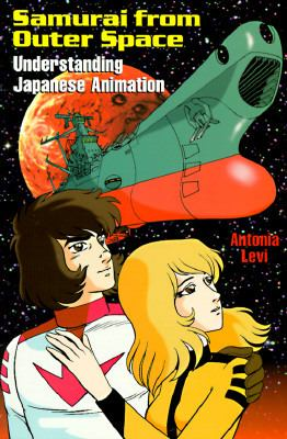 Samurai from Outer Space: Understanding Japanese Animation