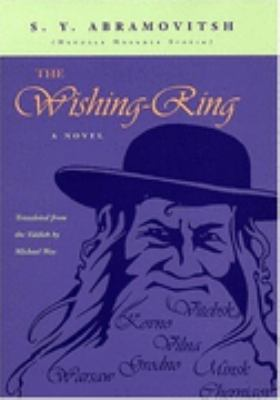 Wishing-Ring A Novel