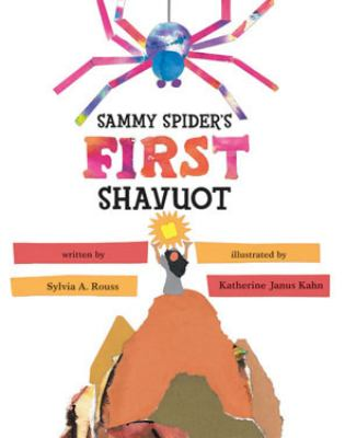 Sammy Spider's First Shavuot