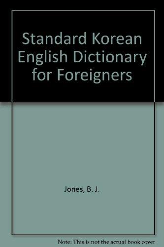 Standard Korean English Dictionary for Foreigners