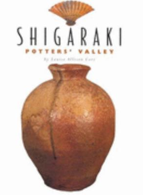 Shigaraki Potter's Valley
