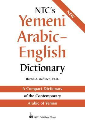 Ntc's Yemeni Arabic English Dictionary