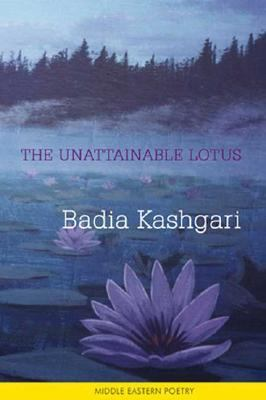 Unattainable Lotus