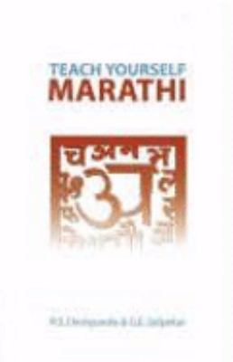 Teach Yourself Marathi - R. S. Dishpande - Paperback