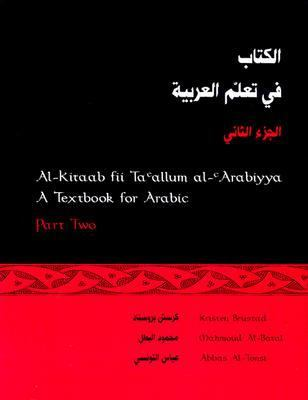Al-Kitaab Fii Ta Allum Al- Arabiyya/a Textbook for Arabic