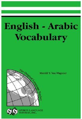 English-Arabic Vocabulary Students Pronouncing Dictionary