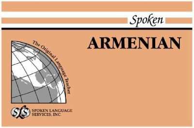 Spoken East Armenian