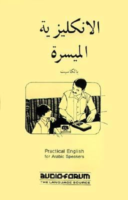 Practical English for Arabic Speakers