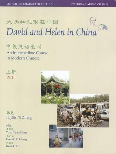 David and Helen in China: Simplified Character Edition: An Intermediate Course in Modern Chinese (in Two Parts with Audio CD) (Far Eastern Publications Series)