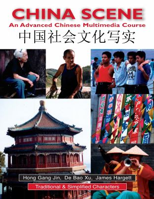 China Scene An Advanced Chinese Multimedia Course