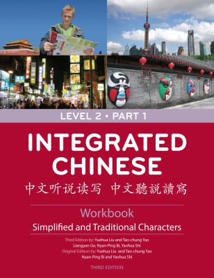Integrated Chinese: Level 2, Part 1 Workbook