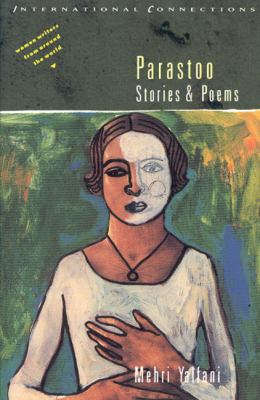 Parastoo Stories and Poems