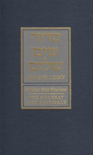 Siddur Sim Shalom for Shabbat and Festivals