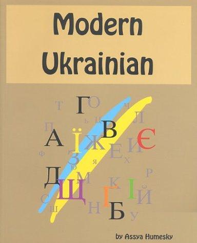 Modern Ukrainian, Third Edition