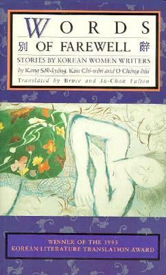 Words of Farewell Stories by Korean Women Writers