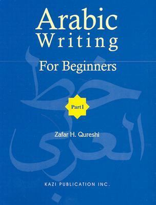 Arabic Writing for Beginners