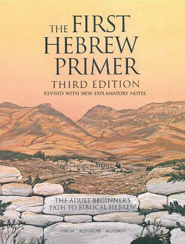 The First Hebrew Primer: The Adult Beginner's Path to Biblical Hebrew, Third Edition