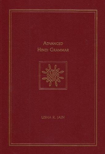 Advanced Hindi Grammar (English and Hindi Edition)