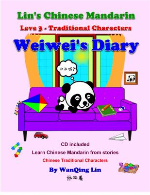 Lin's Mandarin (1-2)-3 Pronunciation, Word, Phrases and Sentences Book 1 : Yellow Book - Level A