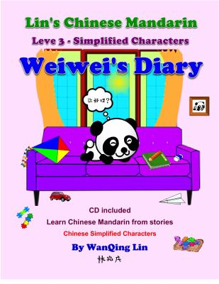 Lin's Mandarin (1-2)-3 Pronunciation, Words, Phrases and Sentences Book 2 : Pronunciation, Words, Phrases and Sentences