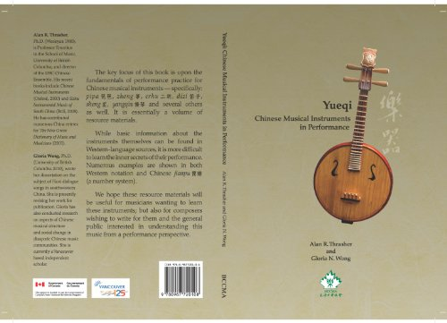 YUEQI: Chinese Musical Instruments in Performance