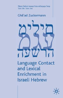 Language Contact and Lexical Enrichment in Israeli Hebrew