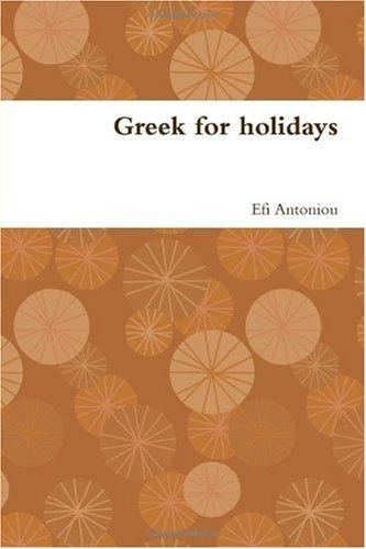 Greek for holidays