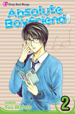 Absolute Boyfriend 2