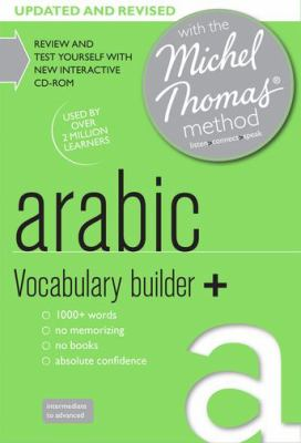Arabic Vocabulary Builder+: with the Michel Thomas Method (Michael Thomas Method)