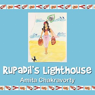Rupadil's Lighthouse