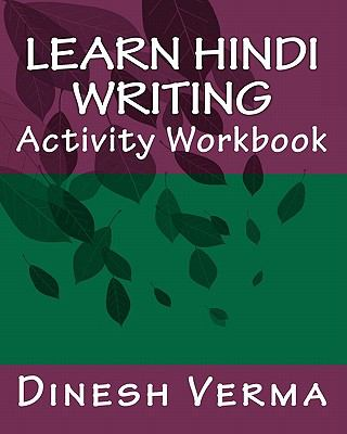 Learn Hindi Writing Activity Workbook