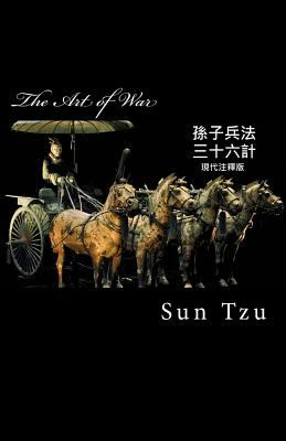 The Art of War (Chinese Edition)