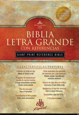 Santa Biblia/ Holy Bible Reina-Valera Revisada 1960, Burgundy, Bonded Leather, Letra Grande Con Referencias/Giant Print Reference Bible