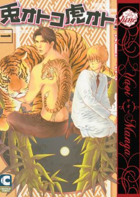 Rabbit Man, Tiger Man Volume 1 (Yaoi)
