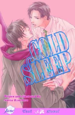 Cold Sleep