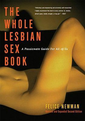 Βιβλία για λεσβίες σεξ
