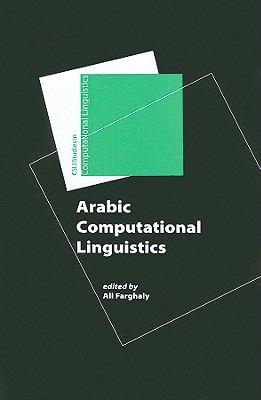 Arabic Computational Linguistics