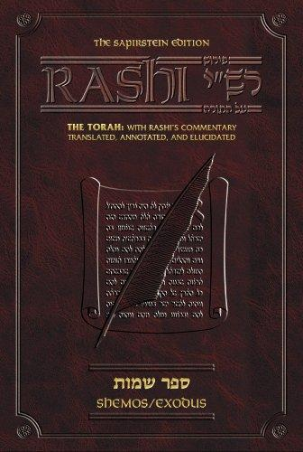 Sapirstein Edition Rashi: The Torah with Rashi's Commentary Translated, Annotated and Elucidated, Vol. 2 [Student Size], Exodus [Shemos]