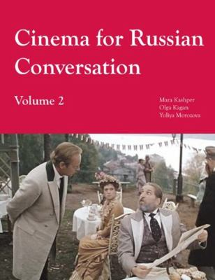Cinema for Russian Conversation, Vol. 2
